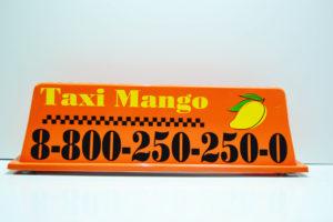 Шашка такси Манго