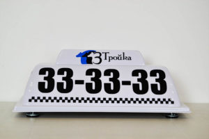 Шашка такси Алабама1