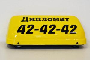 Шашка такси Хале Комфорт Pro