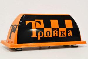 Шашка такси Кондор