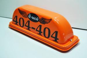 Шашка такси Дронт