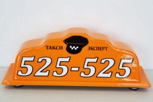Шашка такси Павлин1