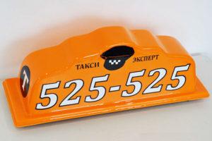 Шашка такси Павлин2