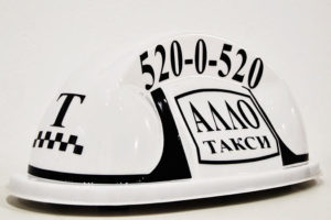 Шашка такси Телефон