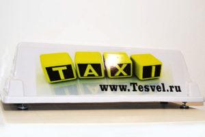 Шашка такси Сити