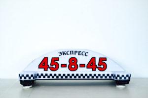 Шашка такси Тройка Pro
