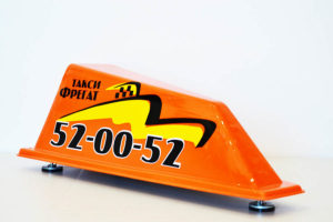 Шашка такси Цапля