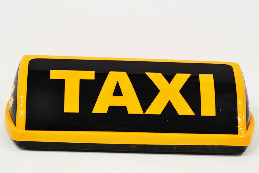 качестве подарка шашка таксиста фото выступающая часть красиво