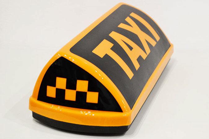 картинка такси конфеты интересно