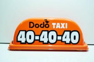 Шашка такси Додо