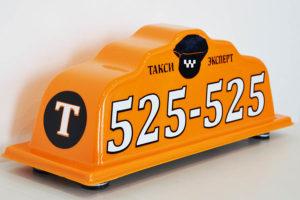 Шашка такси Павлин3