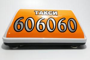 Шашка такси Сочи Про