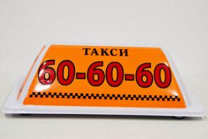 Шашка такси Орел Pro