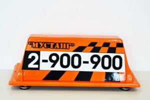 Шашка такси Сова