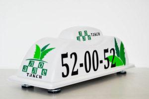Шашки такси волна1