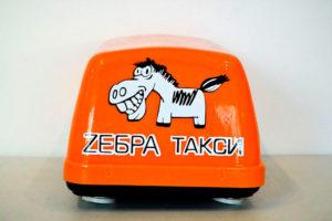 Шашка такси Урал Pro